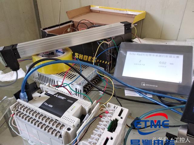 位移传感器连接PLC